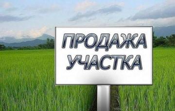 Продам участок 10 сот р-н Котлова ( Ивановка), переулок Башлаевский № 9